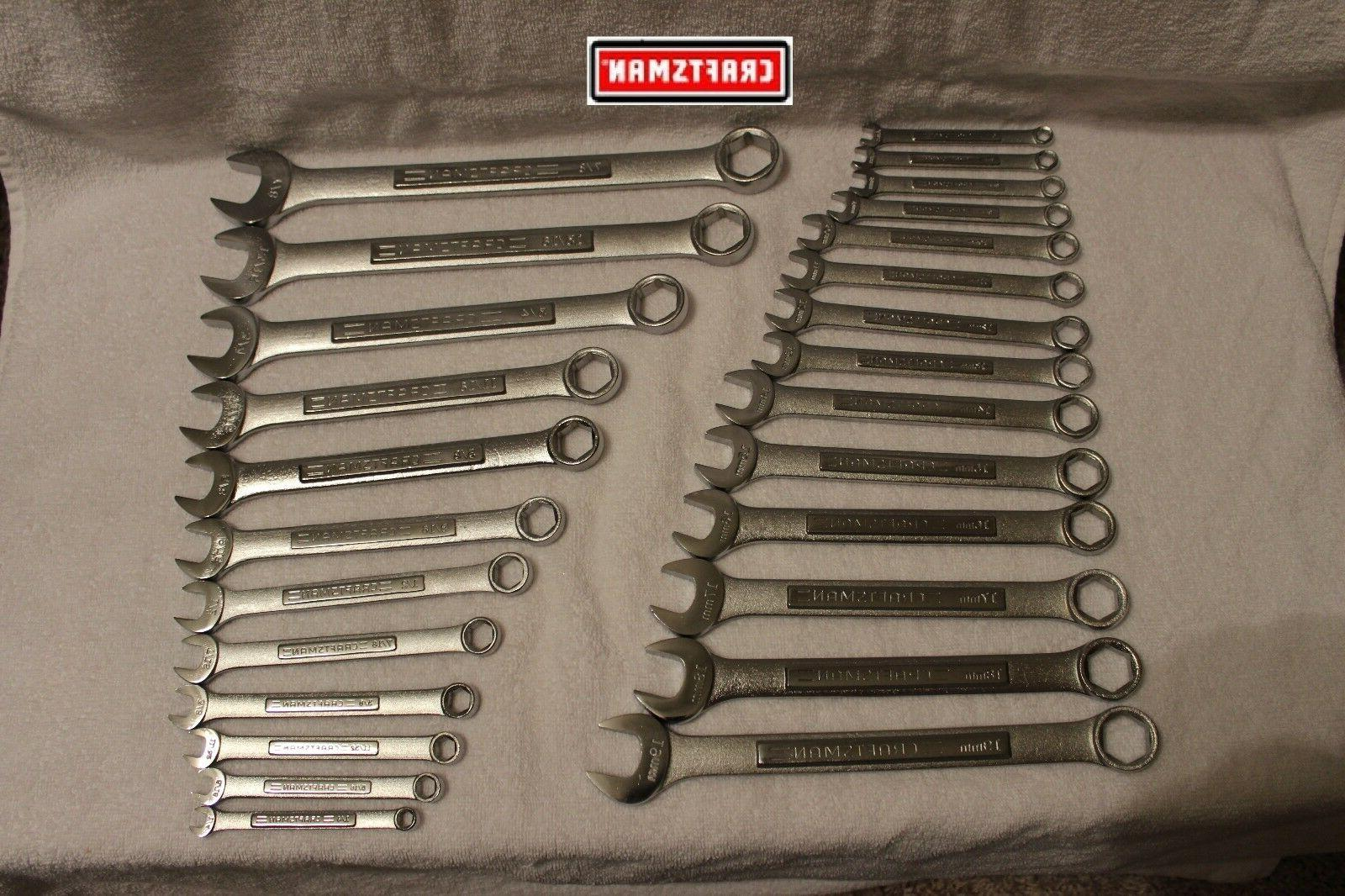 new 26 pc combination wrench set sae